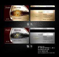 黄金质感高档vip贵宾卡设计