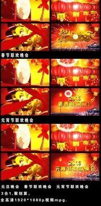 元2013蛇年春节视频素材