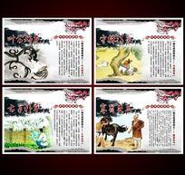 中华成语故事典故学校文化展板