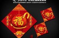 2013蛇年福字素材