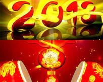 2013新年春晚元旦舞台演出开场视频背景