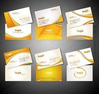 金色高档商业服务名片设计