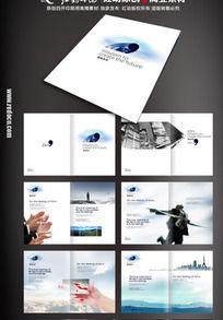 企业形象宣传册psd素材