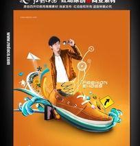 休闲皮鞋海报设计