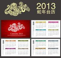 2013蛇年日历表矢量