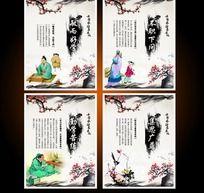 中华成语故事展板PSD