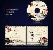 水墨国画中国风光盘封面设计psd PSD