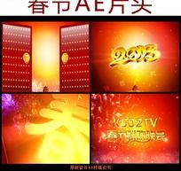 2013蛇年春晚片头视频