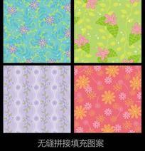 可爱服装布纹印花图案矢量素材