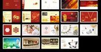 珠宝企业品牌画册设计