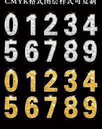0-9金银质感数字ps字体设计 PSD
