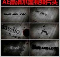 AE水墨视频素材 滴血效果高清视频片头
