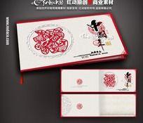 2013福剪纸贺年卡设计