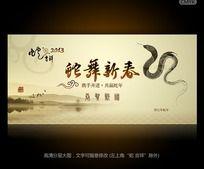 2013蛇年图片通用背景设计