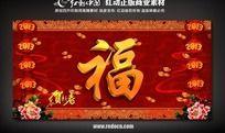 2013新年祝福背景设计
