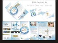干细胞抗衰老宣传折页设计