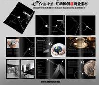 黑色装修公司画册版式