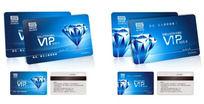 简洁高贵 蓝色VIP钻石卡设计