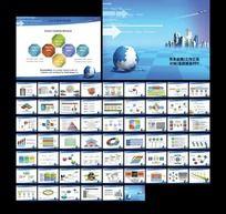 商务业绩报告年度计划目标成就ppt