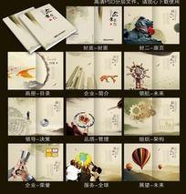 中国风企业文化画册设计