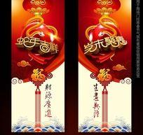 2013蛇年商场春节气氛布置