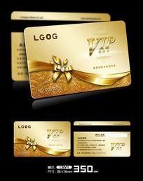 金色尊贵金属花纹VIP会员卡