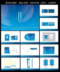 蓝色商业地产VI