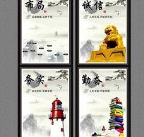 中国风古典水墨企业文化展板