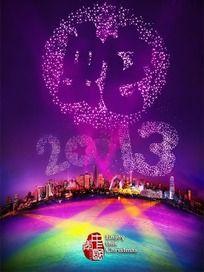 蛇年春节海报