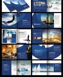 企业画册 企业文化