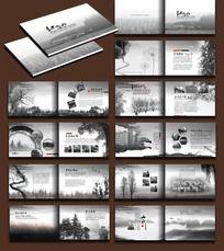 同学会纪念册设计