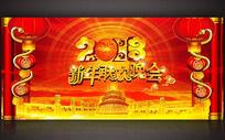 2013政府部门新年联欢晚会背景