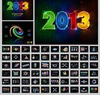 2013年霓虹灯艺术PPT设计