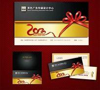 广告公司春节贺卡设计