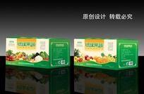 水果蔬菜礼盒设计(展开图)