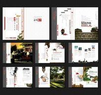 中式房地产企业宣传画册