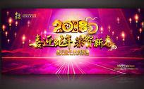 2013蛇年通用晚会背景