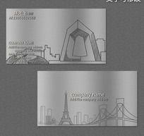 工程建筑公司名片