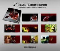 红酒画册设计素材