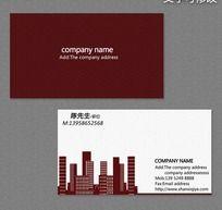 建筑装潢公司名片