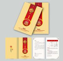 2013蛇年邀请函设计