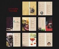 茶画册设计
