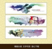古典企业理念banner设计