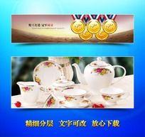 奖牌冠军企业文化banner