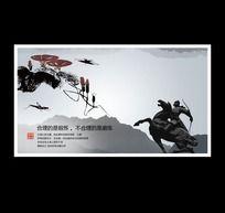 企业文化古典中国风展板