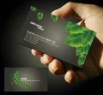 创意绿叶名片设计