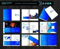 香港科技画册