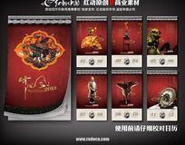 中国风2013蛇年文化挂历