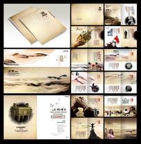中国风企业画册素材