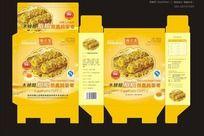 木糖醇粗粮燕麦鸡蛋卷包装盒(附带刀模)